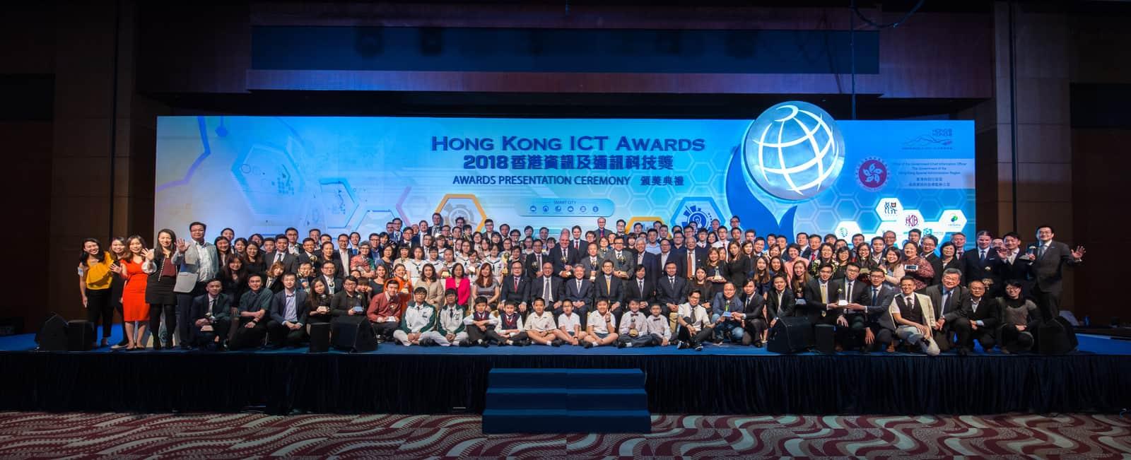 Hong Kong ICT Awards 2018 得獎專訪 (二) - 香港 unwire.hk
