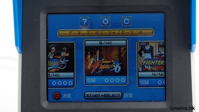 【評測】NEOGEO mini 復古街機 熒幕亮麗+40款經典遊戲 - 香港 unwire.hk