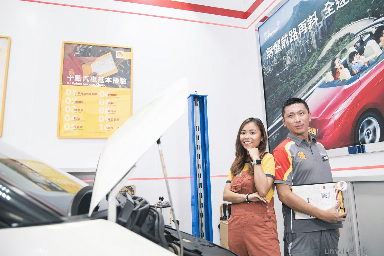 【實試】娜姐 Shell 油站換偈油初體驗 30分鐘攪掂 + 收費透明 - 香港 unwire.hk