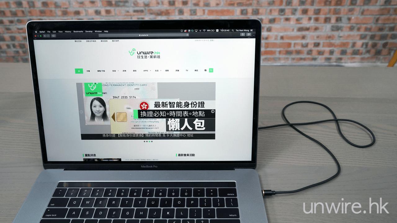 【香港預訂】 評測 XPower PD Double Mag 「磁能線」 支援 PD . QC 快充 MBP 都用到 - 香港 unwire.hk