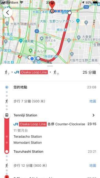 遊日中伏 ? Google Maps 站名變英文(附:其他地圖工具推介) - 香港 unwire.hk