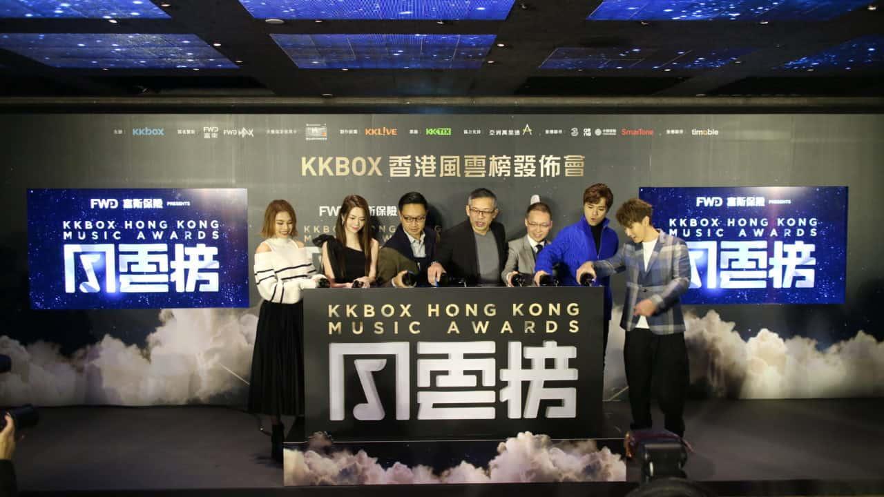 登陸香港十週年 首屆 「KKBOX 香港風雲榜」12/3 會展上演 - 香港 unwire.hk