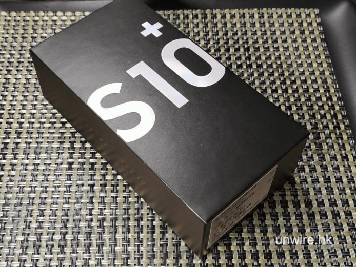 【開箱】Samsung Galaxy S10+ 連包裝盒現真身 內附 AKG 耳機 - 香港 unwire.hk