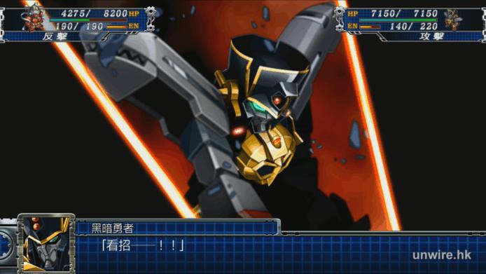 【評測】機戰T《超級機器人大戰T》Switch+PS4版 舊系統新機體+難度偏易 - 香港 unwire.hk