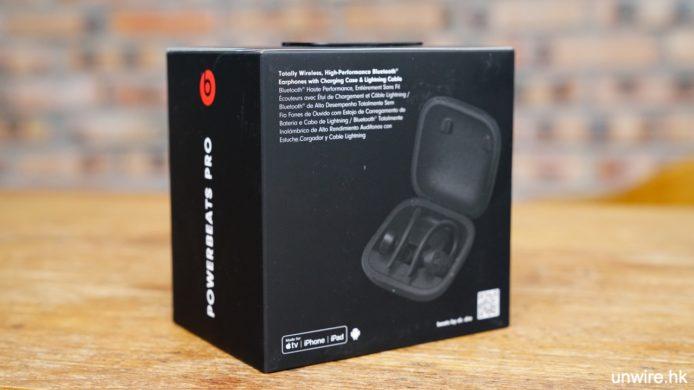 【評測】Powerbeats Pro:完勝 AirPods 真無線耳機 音質改進+不易斷線+睡眠模式省電 - 香港 unwire.hk