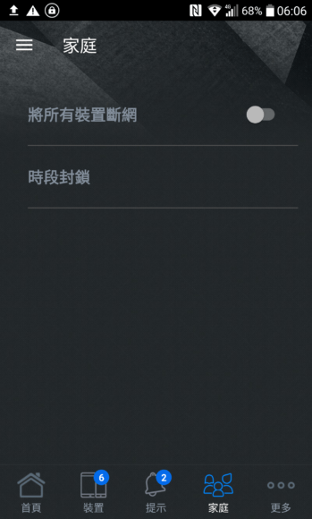 ASUS Router App 大更新 30 秒設定好 Router - 香港 unwire.hk