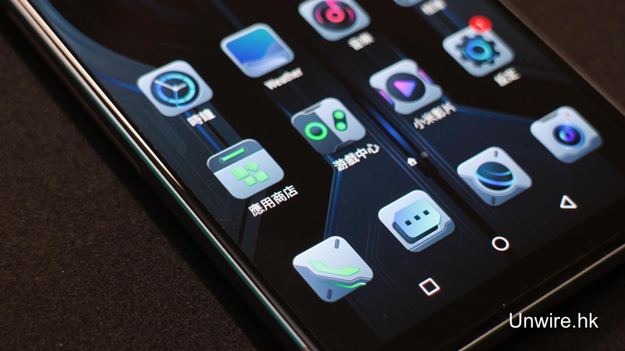 【評測】黑鯊手機2 Pro S855 Plus效能勁 + 感壓操作打機爽 - Unwire.hk