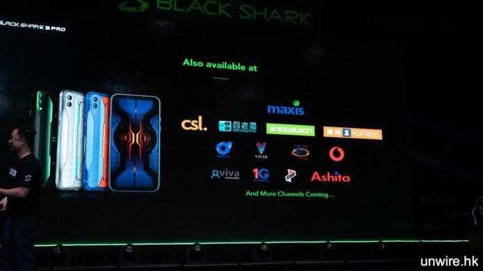 【報價】黑鯊 2 Pro 遊戲手機 香港行貨售價 + 現場評測 - 香港 unwire.hk