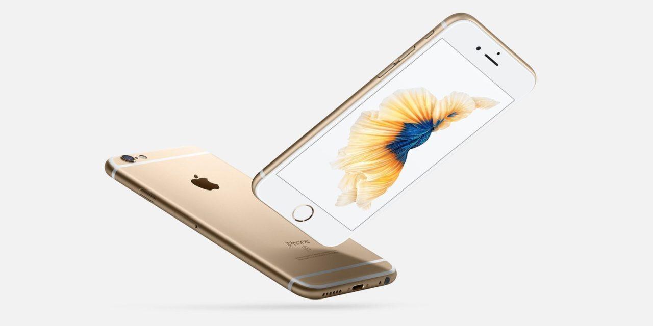 Apple 為 iPhone 6S 系列無法開機問題推出免費維修計劃 - 香港 unwire.hk