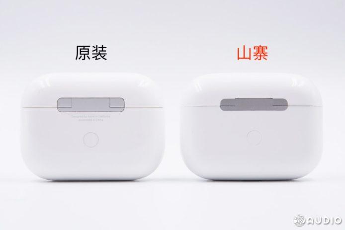 山寨版 AirPods Pro 流出 一看便知真與假 - 香港 unwire.hk