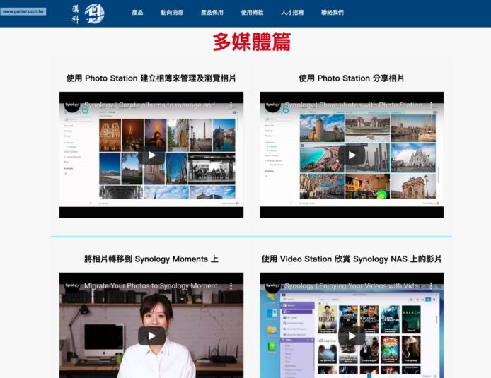Synology DS620slim 迷你機身 6-Bay 版本 + 雙核心處理器 - 香港 unwire.hk