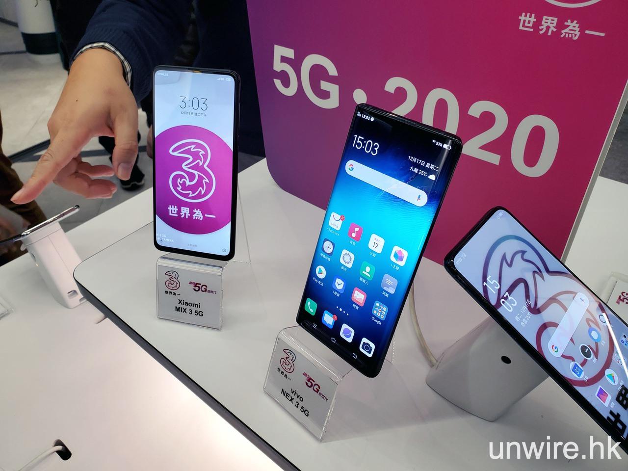3 香港預告 5G 推出日期 香港定價 + 100GB 用量起跳 - 香港 unwire.hk