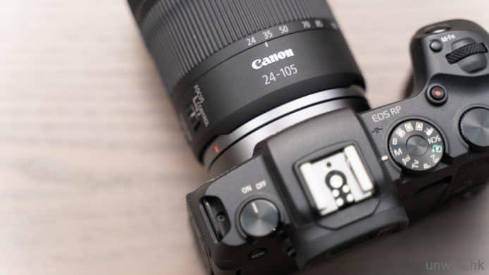 【評測】Canon EOS RP + RF 24-105mm f/4-7.1 IS STM 最新組合 微距好玩抵用 + 常用 ISO 12800 無問題 - 香港 unwire.hk