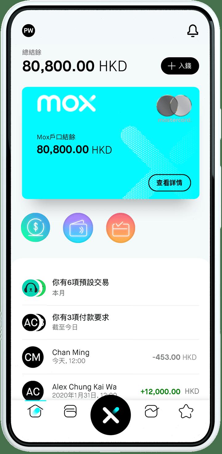 【無號碼實體卡】 香港懶人包 : 申請、好處、 簽帳、安全及失卡處理 - 香港 unwire.hk