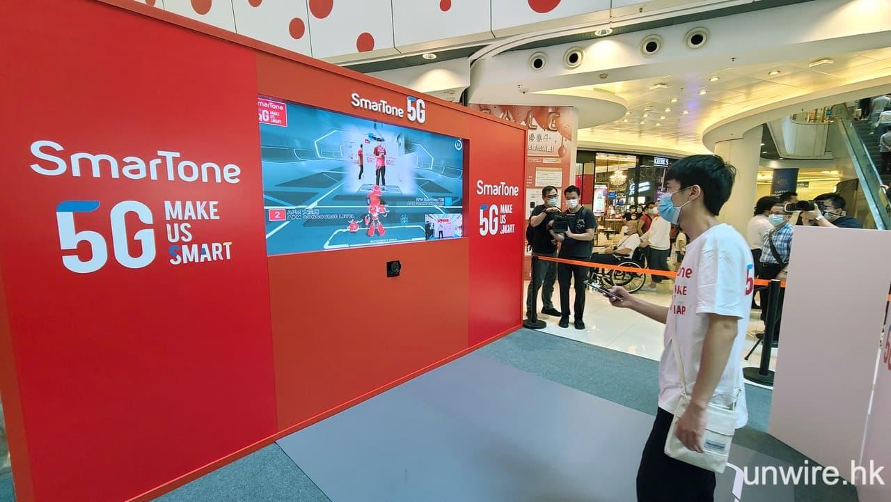 SmarTone 5G 正式推出 免費體驗真 5G 速度 - 香港 unwire.hk