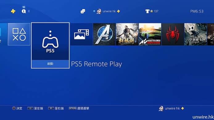 【實試】PS5 Remote Play 教學 PS4 + DualShock 4 手掣玩 PS5 遊戲 - 香港 unwire.hk