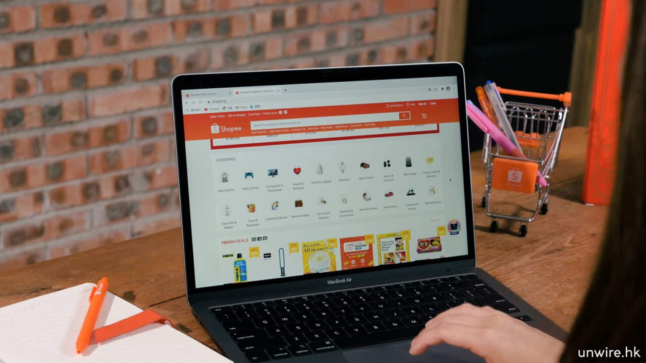 Shopee 輕鬆開網店實試 低成本+包物流+包策略+包宣傳 - 香港 unwire.hk