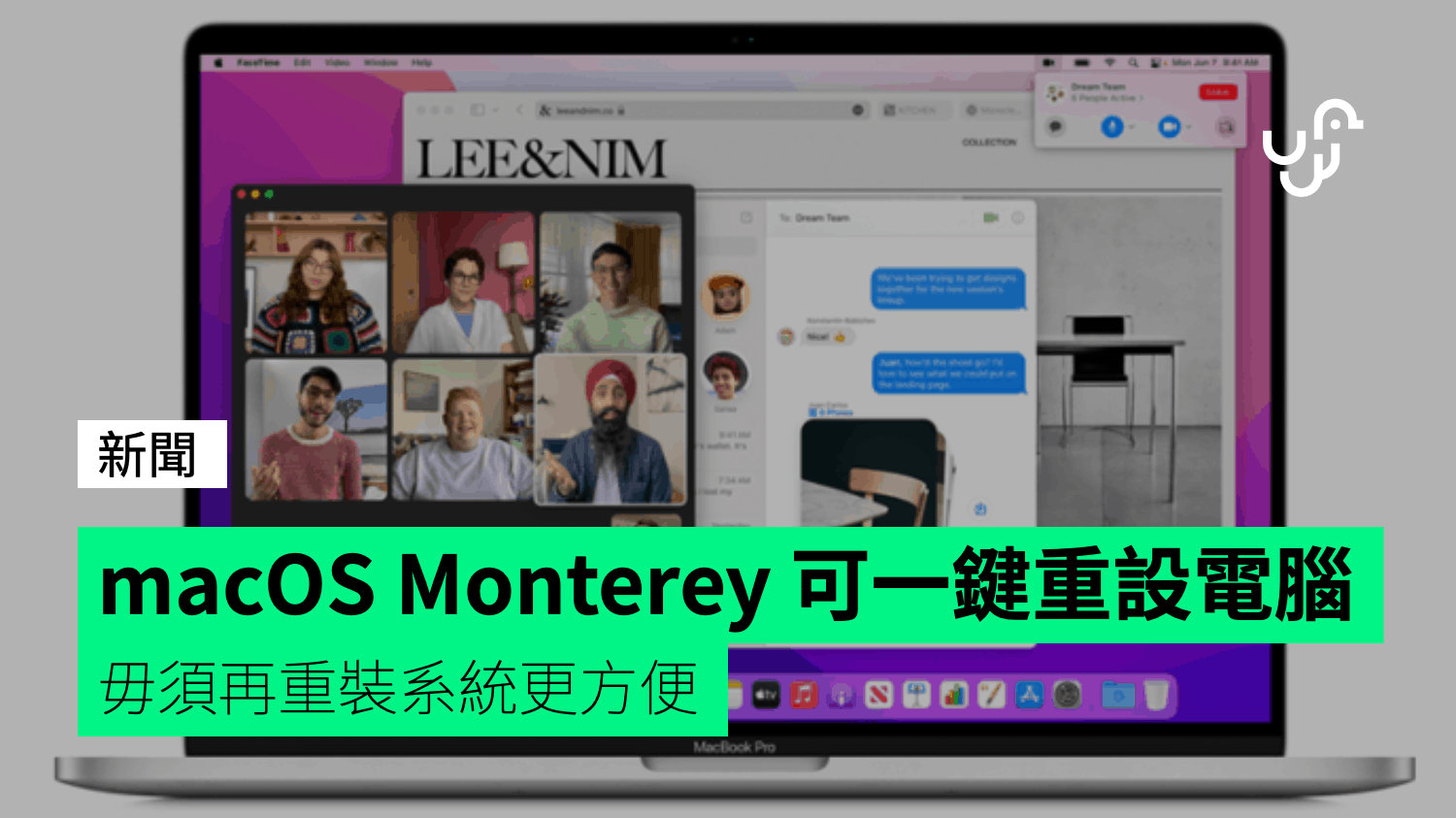 Recently, google made the first batch of android apps available for chrome. Macos Monterey Can Reset The Computer With One Click No Need To Reinstall The System More Convenient Hong Kong Unwire Hk Newsdir3