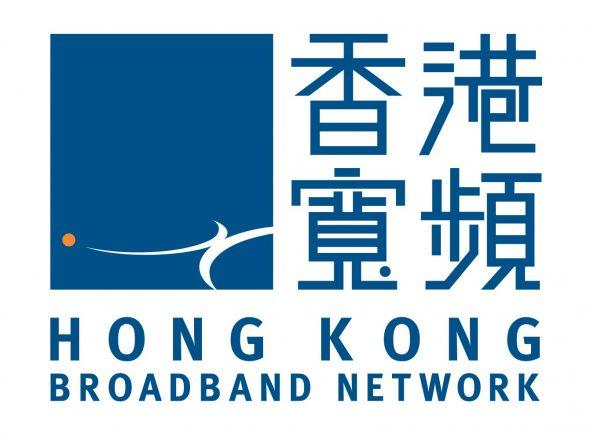 積極開拓中小企市場 香港寬頻 6.5 億元收購新世界電話旗下業務 - UNWIRE.PRO