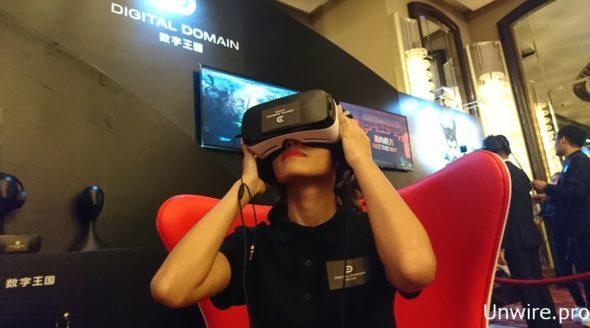 看好 VR / AR 產業前景 數字王國:五年後將取代智能手機地位 - UNWIRE.PRO