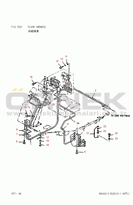 Komatsu WA420-3(-40) 0143501016