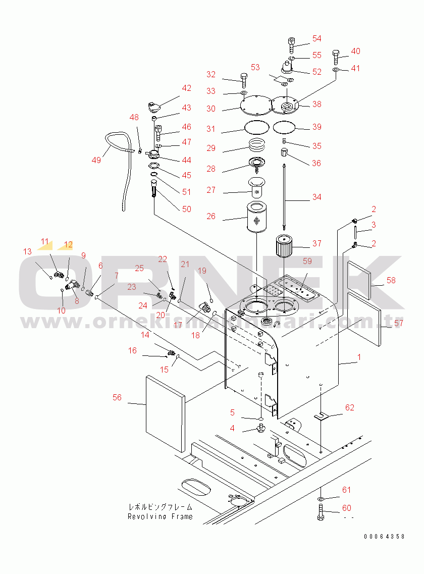 Komatsu PC300LC-8 S/N 60001-60021 20Y6031270