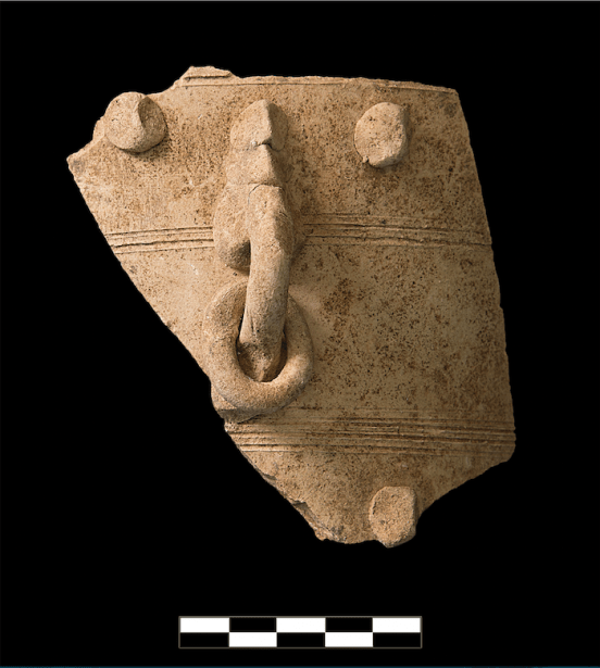 Piece of Middle Islamic pottery with handle