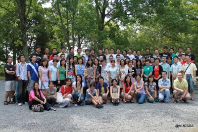 2009NewStudentsBBQ-63