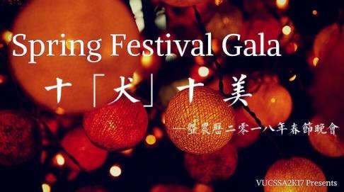 Spring Festival Poster