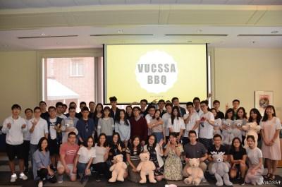 VUCSSA_BBQ_2017_01