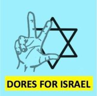 Dores for Israel (DFI)