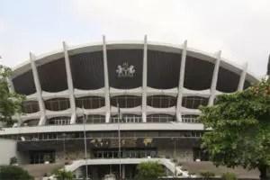 CBN, National Theatre