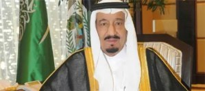 Saudi, Trump, US