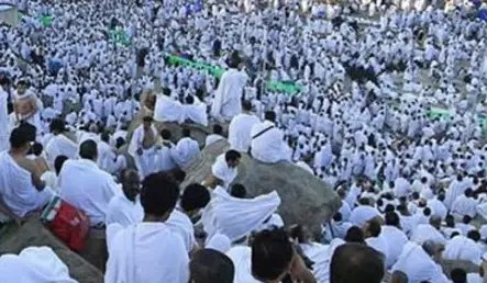 Over 2 million pilgrims gather in Mecca for Hajj
