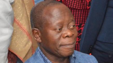 Oshiomhole