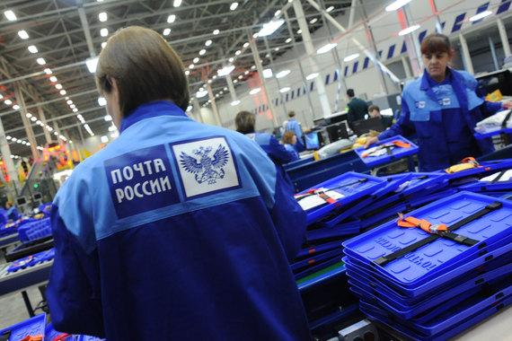 Сотрудничество министерства социально-демографической политики и Самарского филиала Почты России