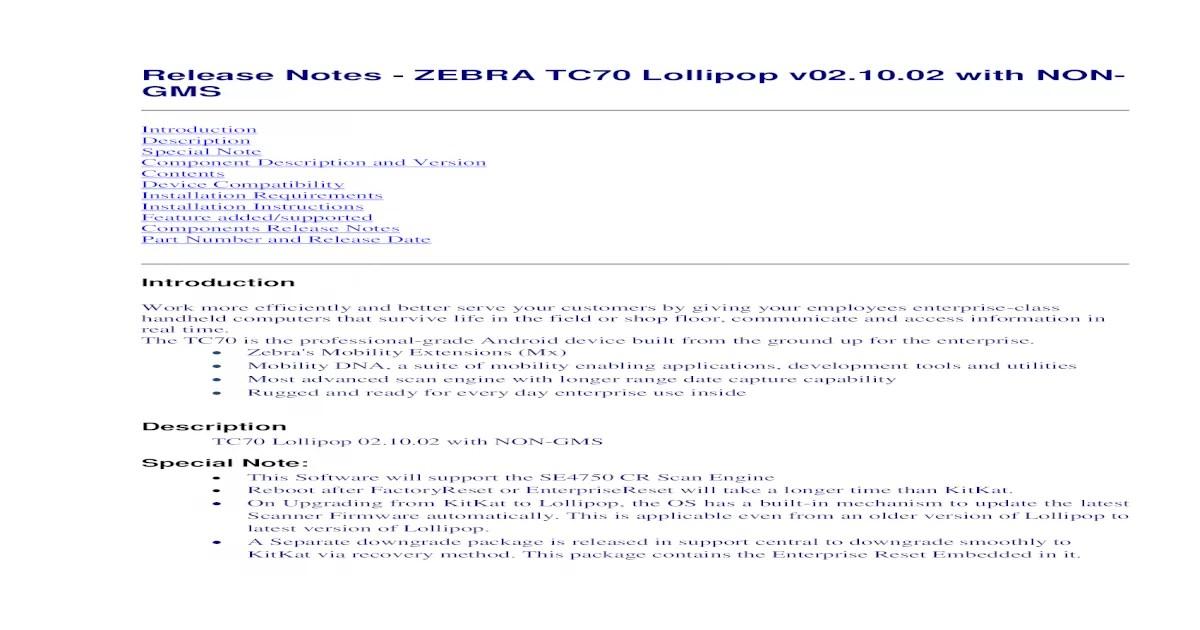 Zebra Datawedge Intent