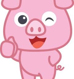 cute piggy clipart download [ 753 x 1080 Pixel ]