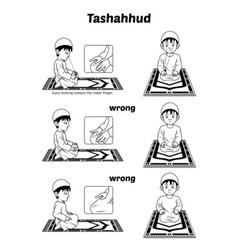 Muslim Prayer Guide Qiyam Position Outline Vector Image