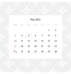 Ornate vintage calendar of 2015 Royalty Free Vector Image