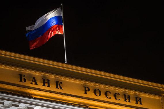 ЦБ отозвал лицензии у московских банков МРБ РБС РБР и РСБ 24