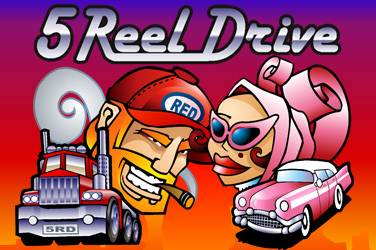 5 reel drive cover