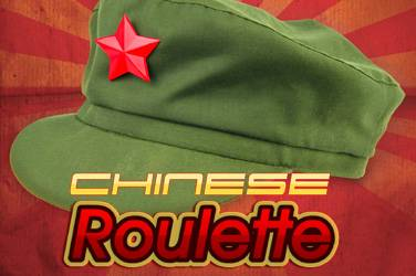 Chinese roulette