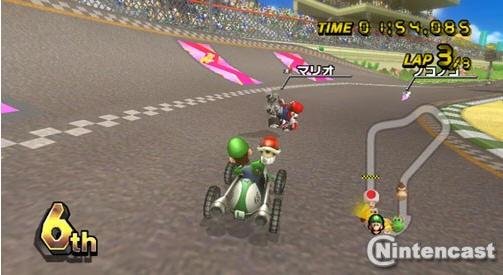 Mario Kart 8 Wallpaper Hd Mario Kart Wii New Screenshots And Details Including Koopa