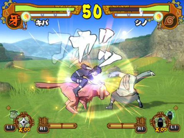 Official Naruto Shippuden: Ultimate Ninja 5 character list - 620 x 465 jpeg 200kB