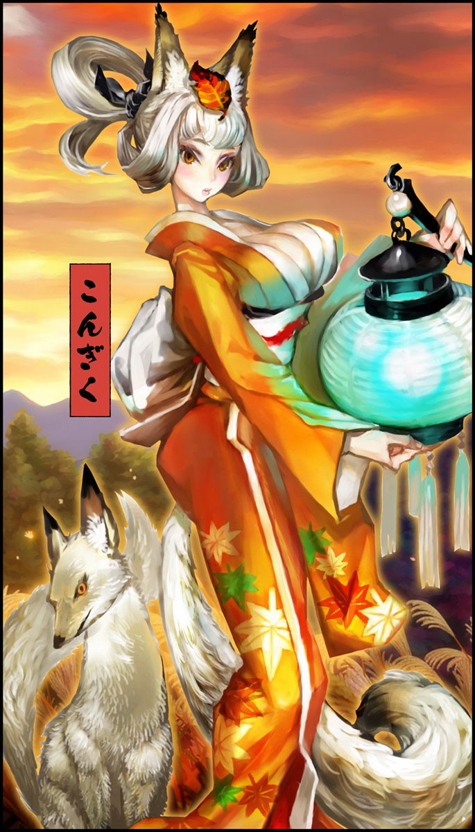 Japanese Girl Kimono Wallpaper Official Muramasa The Demon Blade Characters List