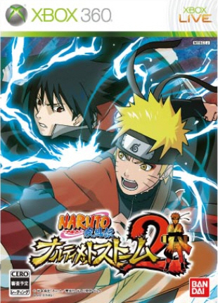 Free Animated Fall Wallpaper Naruto Shippuden Ultimate Ninja Storm 2 Adds Online Matches