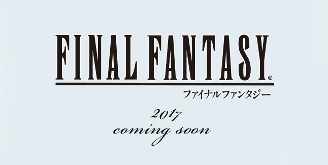 Final Fantasy 30th Anniversary Portal Website Opens
