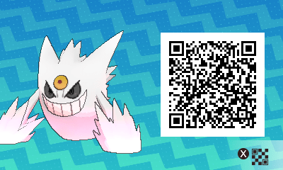 Pokemon Sun and Moon Shiny Mega Gengar QR Code