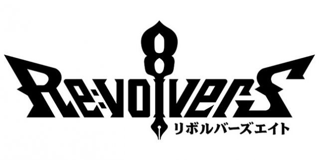 Sega Trademarks Re:volvers8 in Japan in Japan